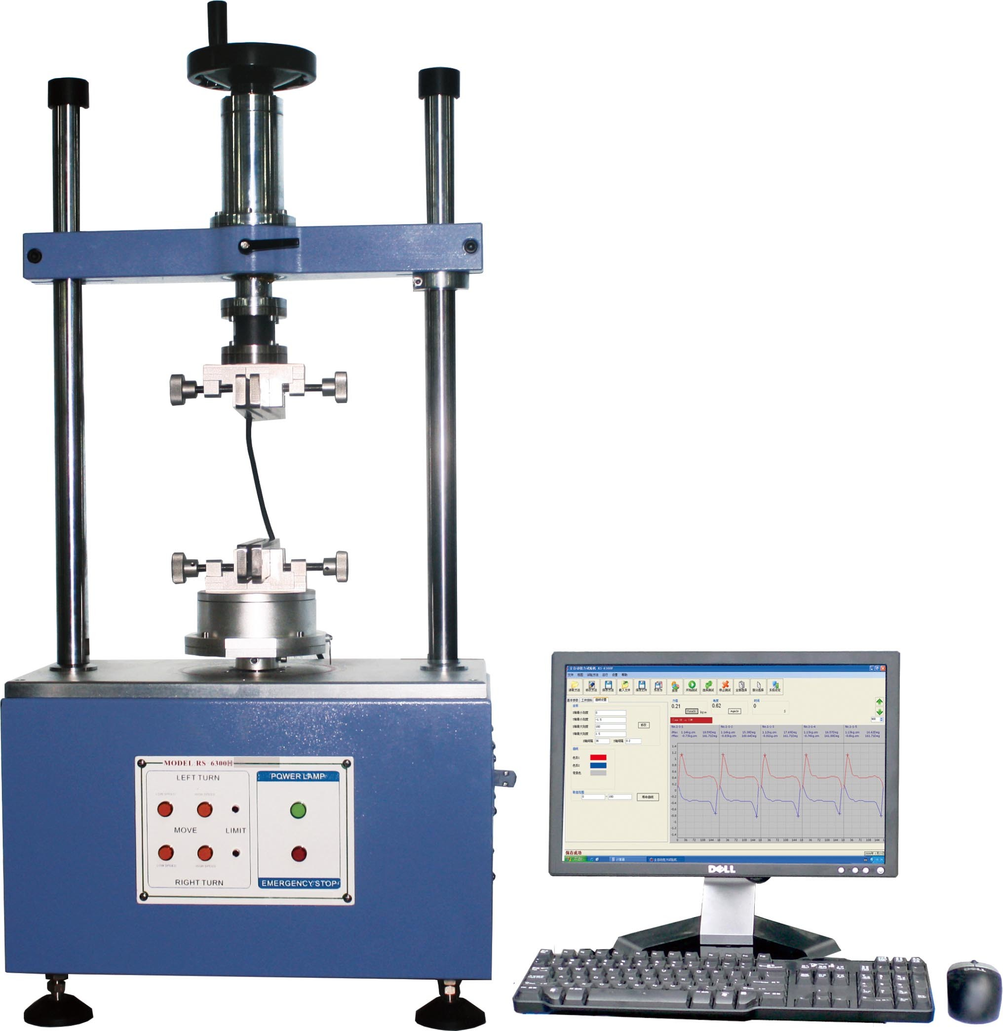 Electronic Product Torsion Testing Machine Creat Curve Record Data 0.01 N.m