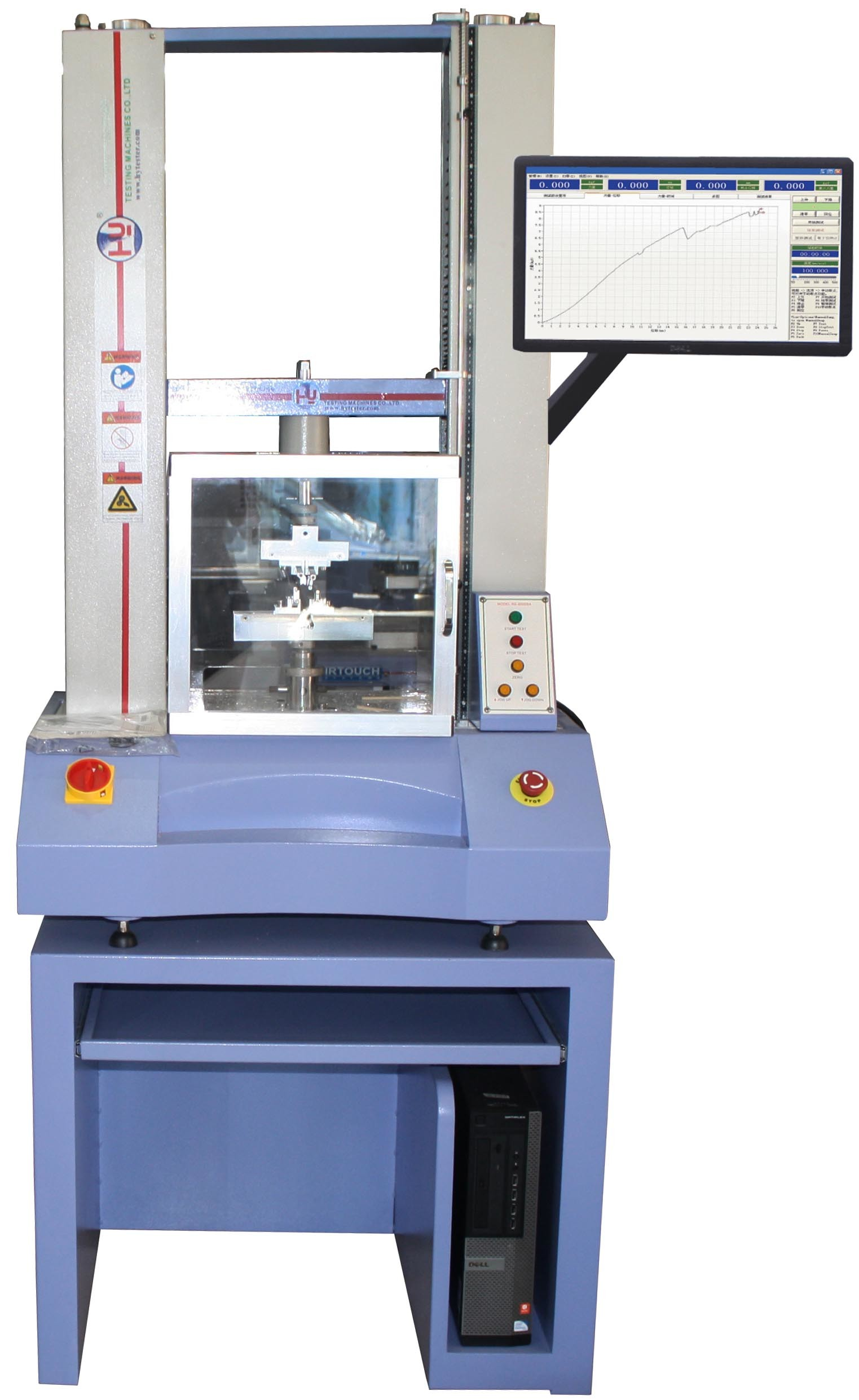 High Intelligence UTM, Universal Testing Equipment with Professional Software
